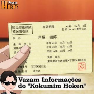 Pocket Hobby - www.pockethobby.com - Vazamento de informações no Kokumin Kenko Hoken