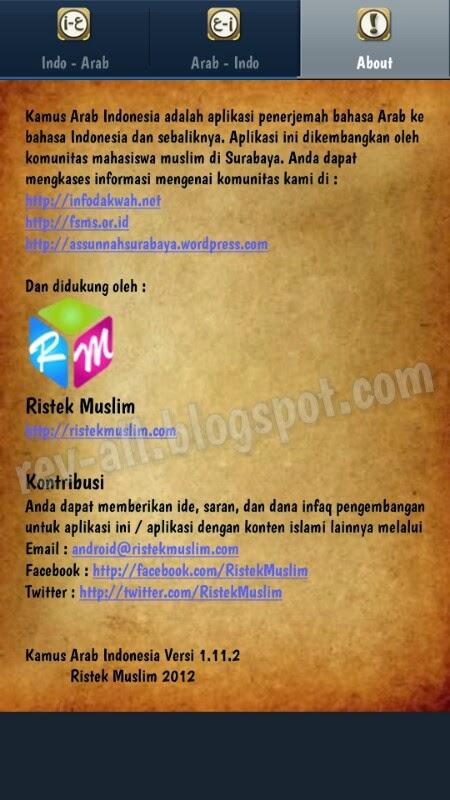 Tentang kamus arab indonesia - aplikasi android kamus bahasa arab ke indonesia dan sebaliknya (rev-all.blogspot.com)