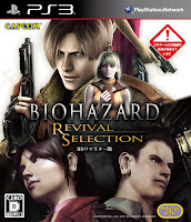 Biohazard: Revival Selection &#8211; PS3