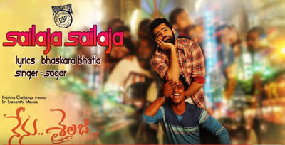 Sailaja Sailaja Song Lyrics | Images | Posters | Pics | Photos