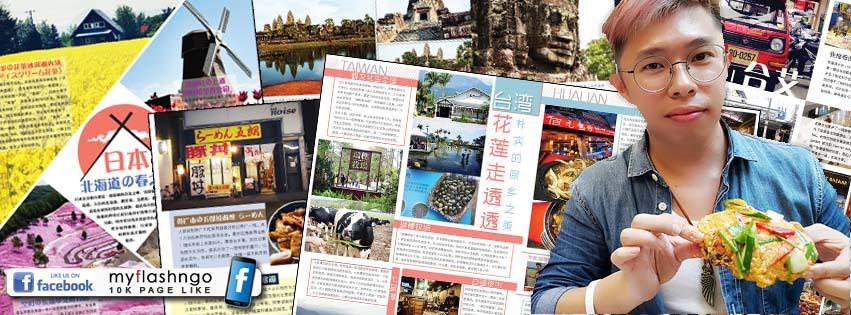 MyFlashngo Food and Travel Blog