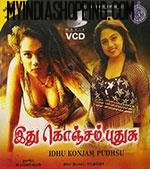 Ethu Konjam Puthusu Tamil B-Grade movie