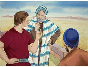 "the parable of the prodigal son from ignorance into knowledge What the prodigal son story i will take one familiar parable—the prodigal son—and seek to imagine how it ""because the knowledge of the secrets of."
