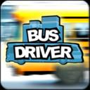 logo bus driver 1.5 terbaru