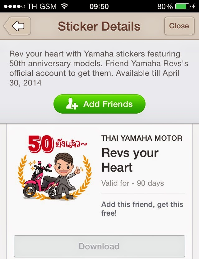 Revs your Heart line stickers