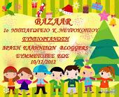bazaar....