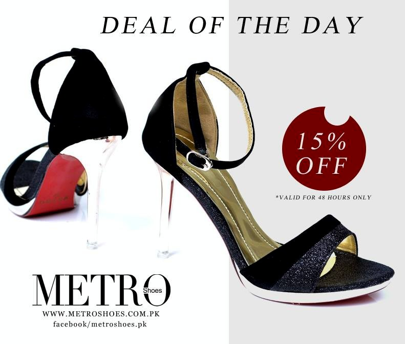 Metro Shoes Online Store Pakistan