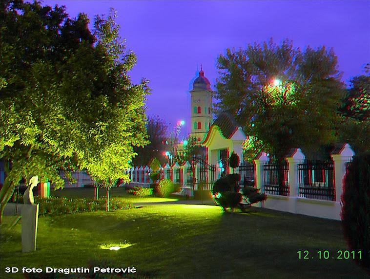 Dvorište Šabačke biblioteke