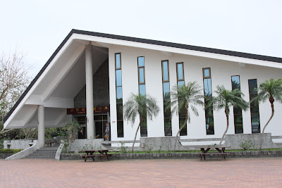 Xiaoyehliu Visitor Center