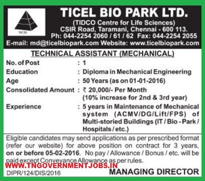 Applications are invited for Technical Assistant Post in Ticel Bio Park Taramani Chennai