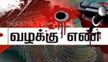VAZHAKKU(CrimeStory) – Love problem : Chennaiyil Adutha Divya 16.10.2013 Thanthi TV