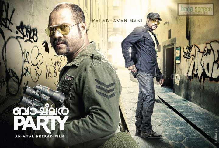 Bachelor Party Malayalam Movie Stills