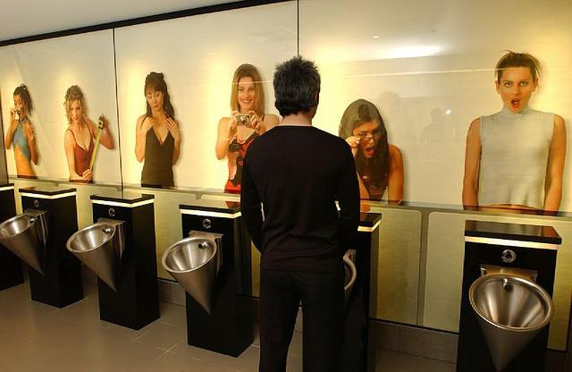 Необычный общественный туалет в Новой Зеландии