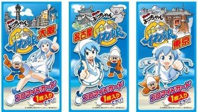 Shinryaku Ika Musume Yotchan Food snack