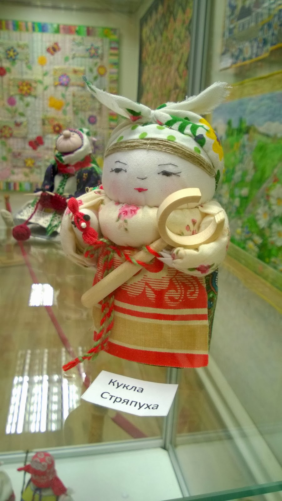 народные куклы выставка в подольске