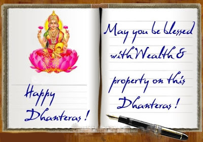 Happy Dhanteras Funny Jokes Images