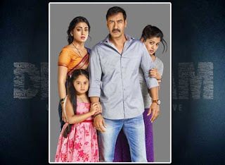 Ajay Devgan, Ajay Devgn, Drishyam first look, Hindi Drishyam first look, Ajay devgan in Drishyam, Drishyam hindi movie 2015