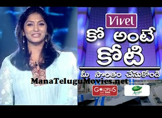 Jhansi's Ko Ante Koti – 1 Crore Show – Episode 46