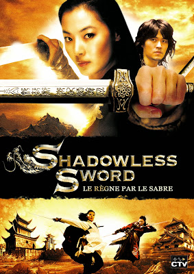 Poster Of Shadowless Sword (2005) In Hindi Dubbed 300MB Compressed Small Size Pc Movie Free Download Only At