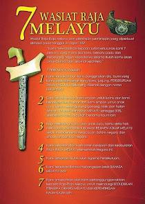Raja Melayu