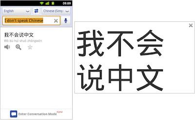 Commencer la conversation avec Google Translate pour Android