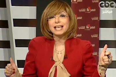Lamis Patricia El-Hadidi Egypt of CBC Television Trouble Maker and ...