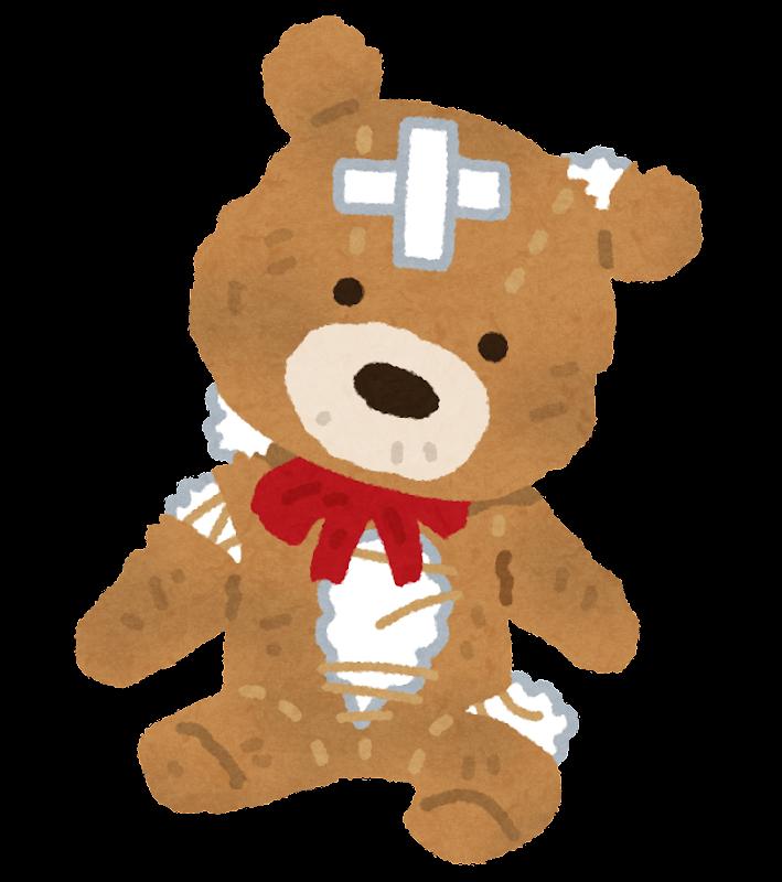 無料イラスト かわいいフリー素材集: ボロボロのクマのぬいぐるみのイラスト