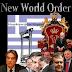 Ο νέος παγκόσμιος πόλεμος και το αποσαθρωμένο λαϊκό κίνημα...