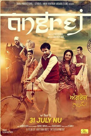 Angrej 2015 Punjabi 400MB HDRip Download