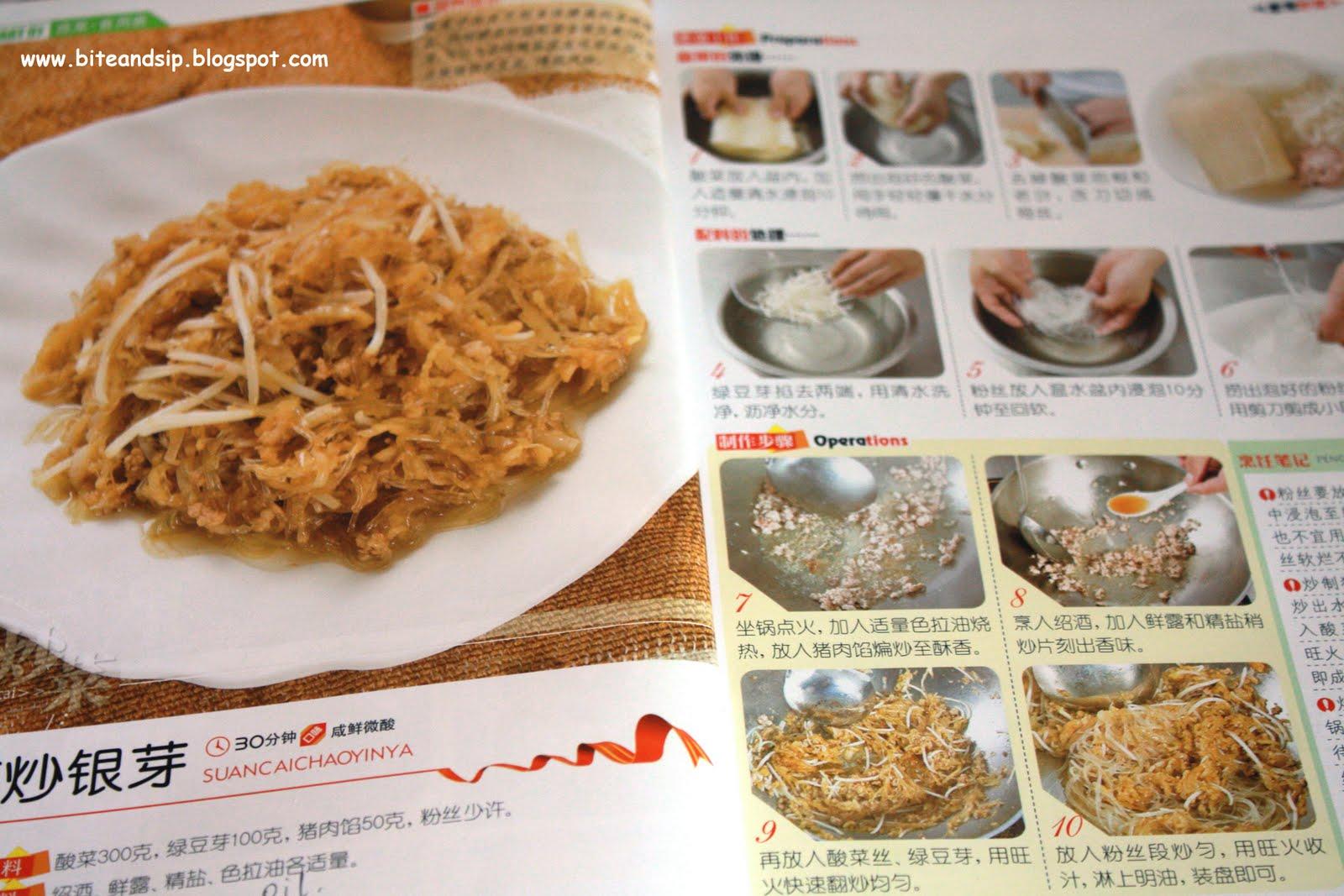 С чем приготовить рисовую лапшу пошагово