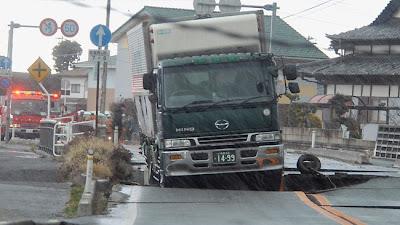tsunami jepang, gempa jepang