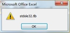 「stdole32.tlb」