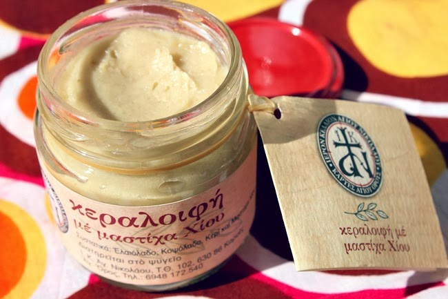 Natural beauty products from Mount Athos.Chios mastic wax-cream.Vostana krema od mastihe sa Hiosa.Prirodni proizvodi sa Svete Gore.