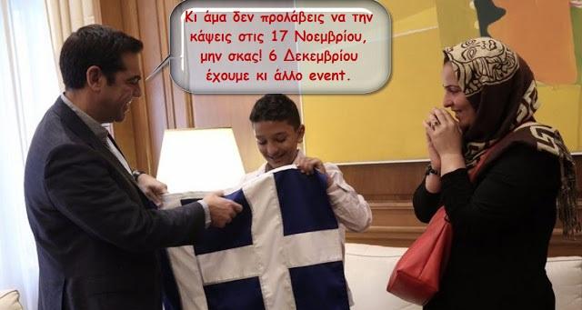 Οι ακροαριστεροί μισούν την Ελληνική Σημαία, αλλά στήνουν κ@λο για την κρατήσουνε λαθρομετανάστες ~ O Τσίπρας έκανε δώρο μία στον Λαθραμίρ