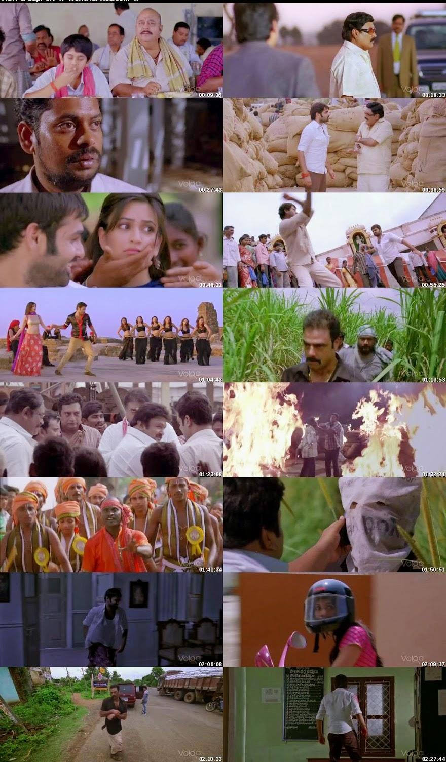 Mahaveer No 1 2014 Dual Audio Hindi-Telugu Full movie
