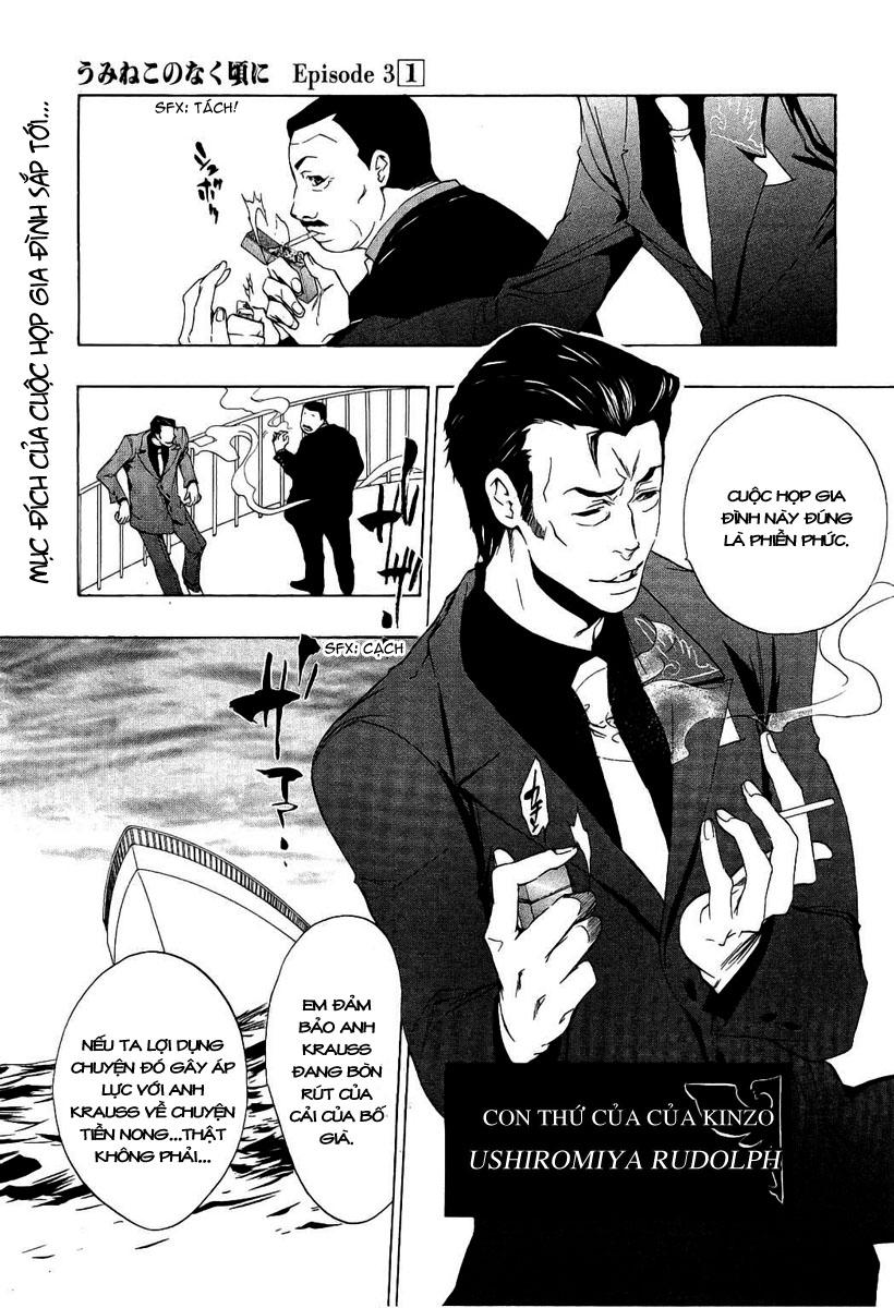 Umineko no Naku Koro ni Episode 3: Banquet of the Golden Witch chap 2 - Trang 1