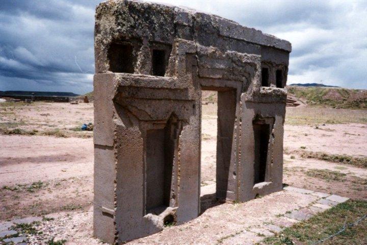 Bolivia en imageneslo mejor de bolivia informacion for Puerta 7 foro sol