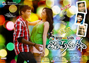 Boy Meets Girl Tholiprema katha movie wallpapers-thumbnail-1