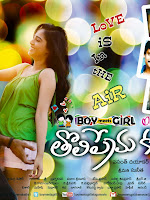 Boy Meets Girl Tholiprema katha movie wallpapers-cover-photo