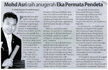 Penulis dalam Akhbar
