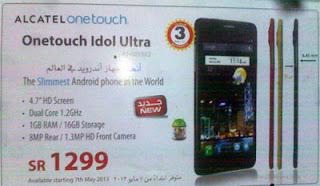 Alcatel One Touch Idol Ultra, Ponsel Tertipis Dunia yang Hadir di Asia