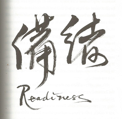 and level your life with readiness