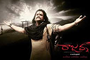 Nagarjuna Rajanna Movie Review ,Rajanna Movie Review online