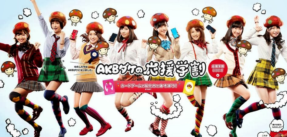 Foto 48 Family, SNSD, and Cherrybelle