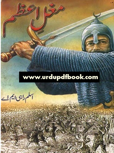 Mughal e Azam Novel urdu pdf