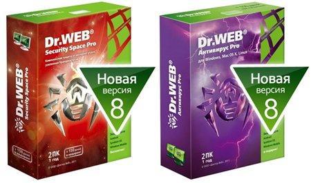 Dr web antivirus dr web security space pro 8 0 7 03260 2013 pc