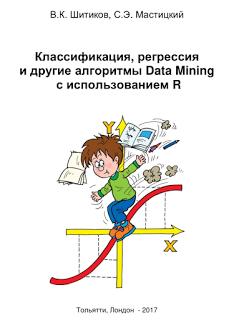 Электронная книга: