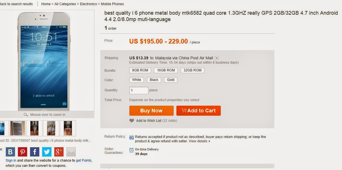 Singapore online shopping free shipping