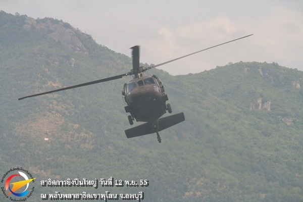 UH-60LBlackhawk helicopter - Made in USA
