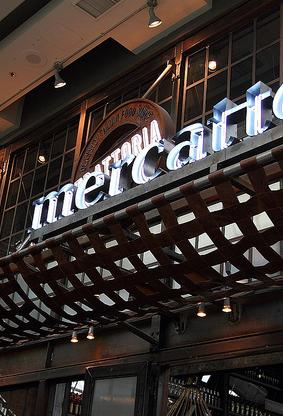 Mercatto location search